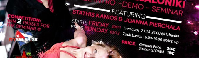 Zouk Seminar – STEP UP dance studio Thessaloniki