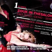 new event in thessaloniki!